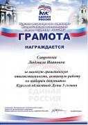 IMG_20141003_0007