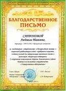 IMG_20141003_0013