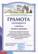 IMG_20141003_0018