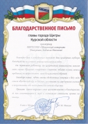 IMG_20141003_0012