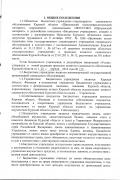 IMG_20160729_0003(0)