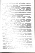 IMG_20160729_0014(0)