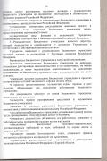 IMG_20160729_0017(0)